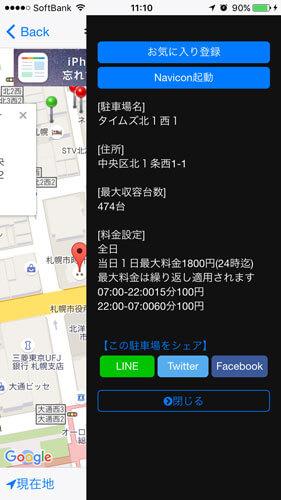 ch_parking_006
