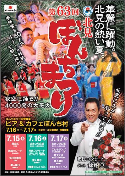 fireworks_hkd_004