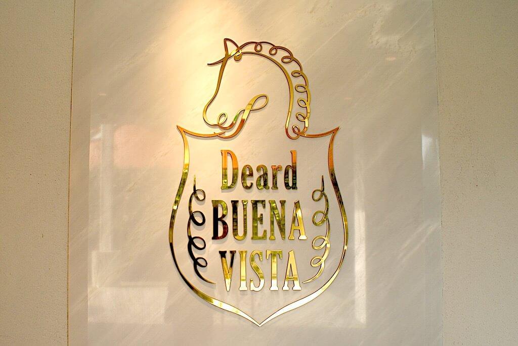 こちらが式場のロゴ。ブエナビスタはスペイン語で「すばらしい景色」のこと。