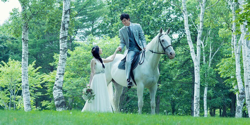 ノーザンホースパークで結婚式