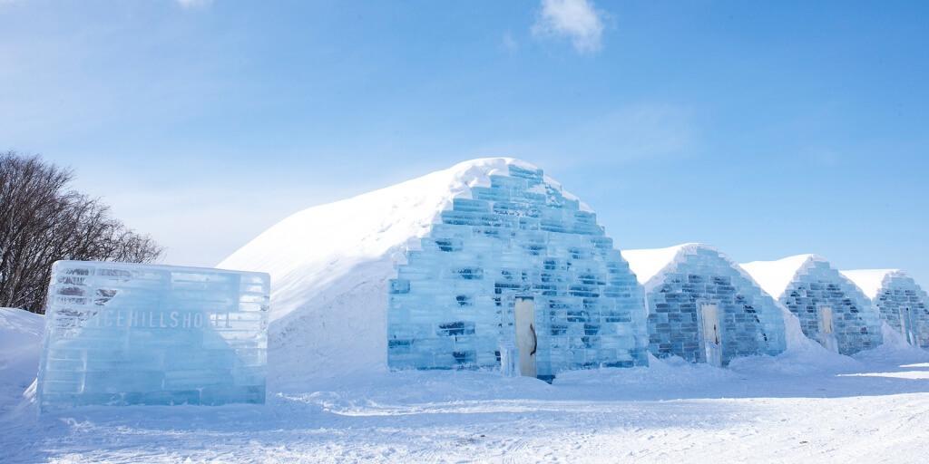 icehills_main01